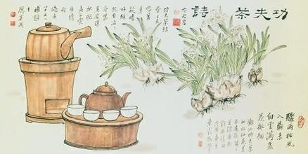 Kungfuthee