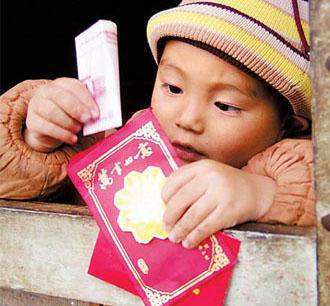 kind met hongpao